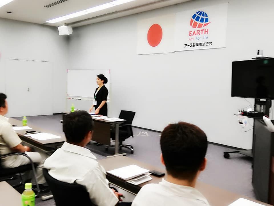アース製薬株式会社様にてコミュニケーションマナー研修会を開催!