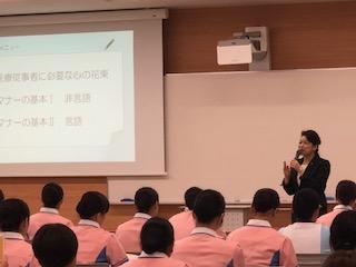 人間環境大学看護学部にて石﨑友子講師が講座開催